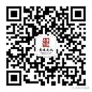 黄埔亚搏全站客户端官方下载二维码131.jpg