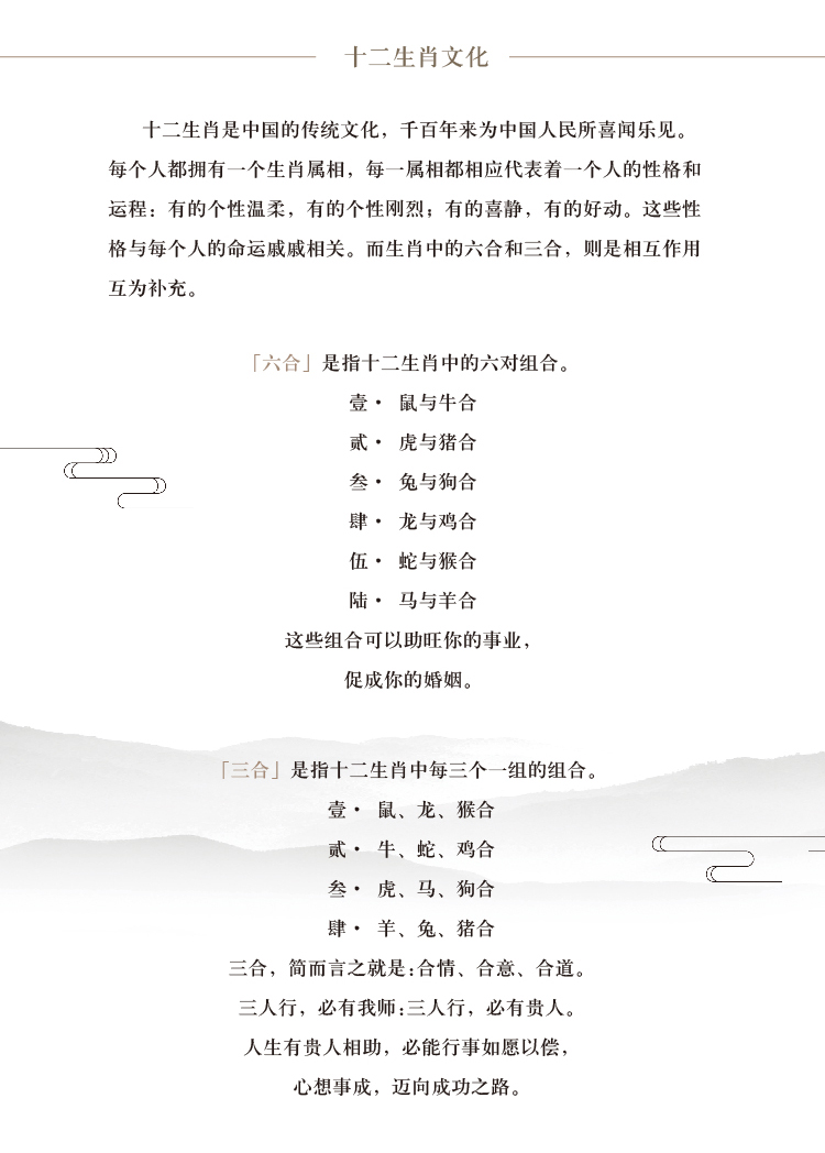 shuhua_07.jpg
