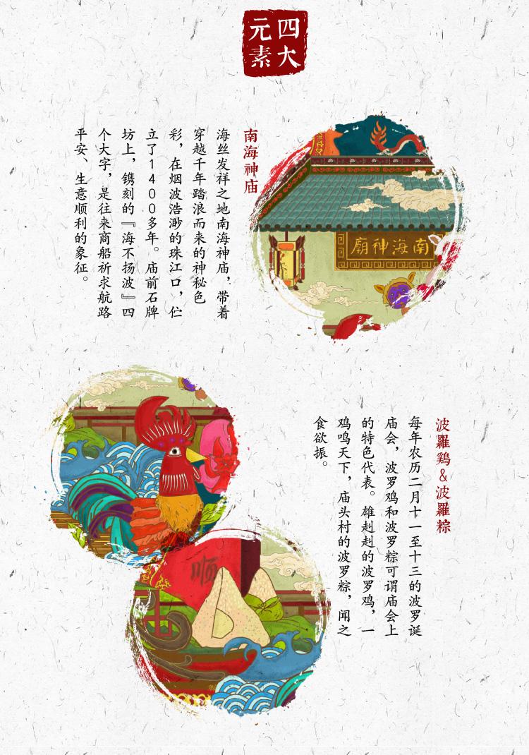 hpshan_03.jpg