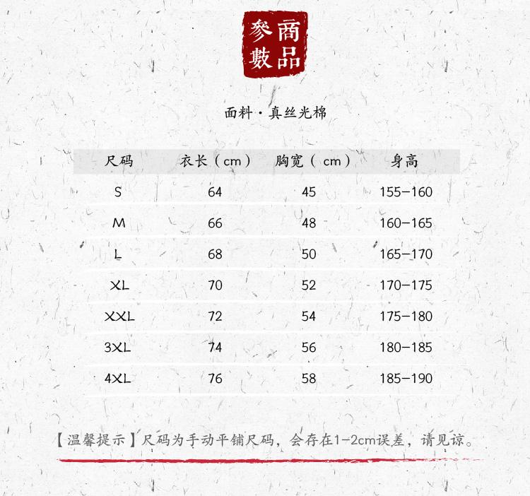 hpshan_10.jpg
